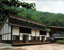 Ashigawa Green Lodge